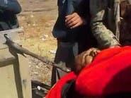 ما مصير جثة الرئيس اليمني السابق؟