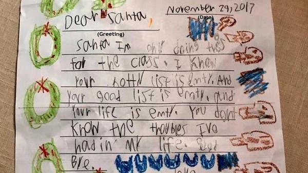 """أغرب رسالة من طفل إلى بابا نويل.. """"حياتك خاوية"""""""