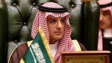 Jubeir leads Saudi delegation at GCC summit in Kuwait