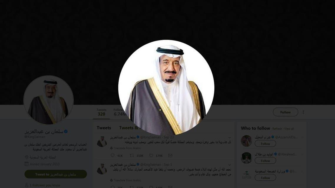 UNVEILED: King Salman tweet among top 100 global retweets
