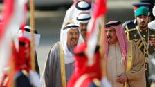 Reports: GCC summit to be held on Dec 9, Qatar not on agenda