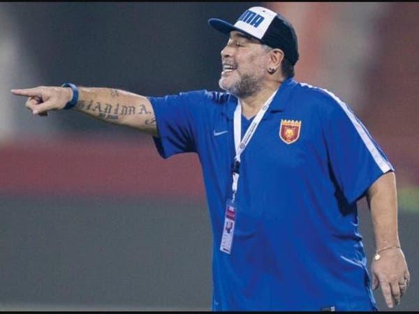 إيقاف مارادونا 4 مباريات لمحاولة اعتدائه على الحكم