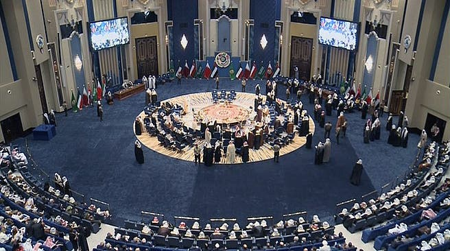 افتتاح قمة مجلس التعاون