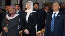 صدام حسین کی بیٹی کا اپنے ''ہیرو''  اور ''شہید'' علی صالح  کو  خراجِ عقیدت