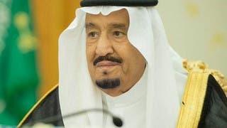 الملك سلمان: نقل سفارة أميركا للقدس استفزاز للمسلمين