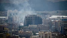Large number of Saleh loyalists join Yemen's legitimate forces in Marib