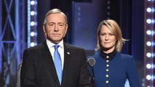 Final 'House of Cards' season to focus on Robin Wright after Spacey exit