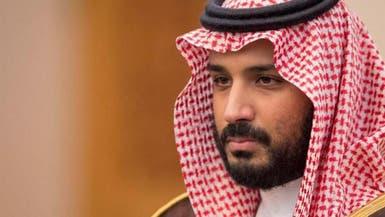 لندن: ولي العهد السعودي يزور بريطانيا 7 مارس