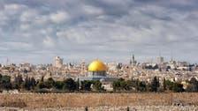 مشاہیر جو القدس چھوڑنے کے بعد بھی القدس ہی کے رہے