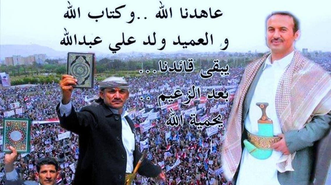 أحمد صالح رئيسية