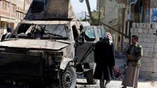 Recent clashes in Yemen capital killed at least 234