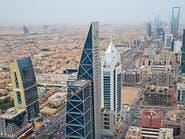 5.4 مليون وحدة سكنية بالسعودية ثلثها مشغول بأسر أجنبية