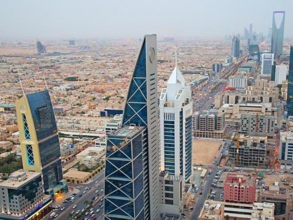 خطة التحفيز تمكن القطاع الخاص السعودي من النمو 6% سنويا