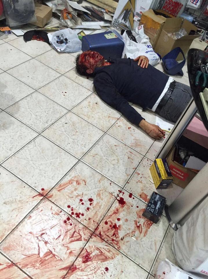 الشاب المصري تعرض لضرب بشع