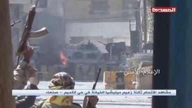 شاهد اللحظات الأولى لاقتحام منزل صالح في صنعاء