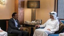 Abu Dhabi crown prince offers condolences to Yemen's Saleh family