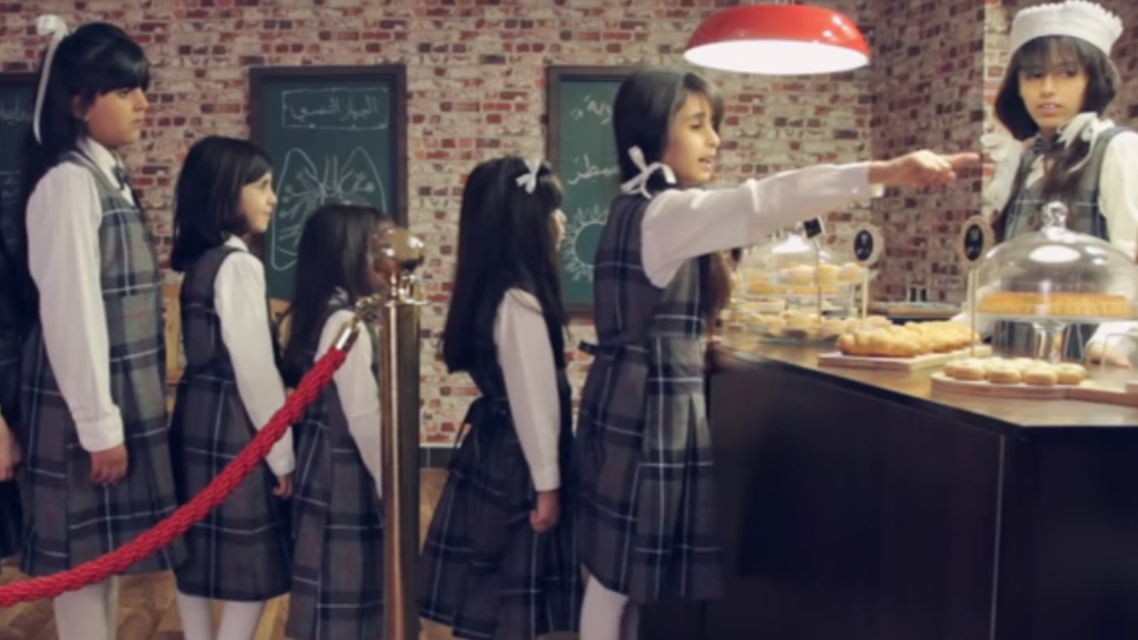 Khamsa Adwaa (Five Lights), a Saudi band made up of young girls, has topped the list of this year's most trending music videos on YouTube. (Screen grab)