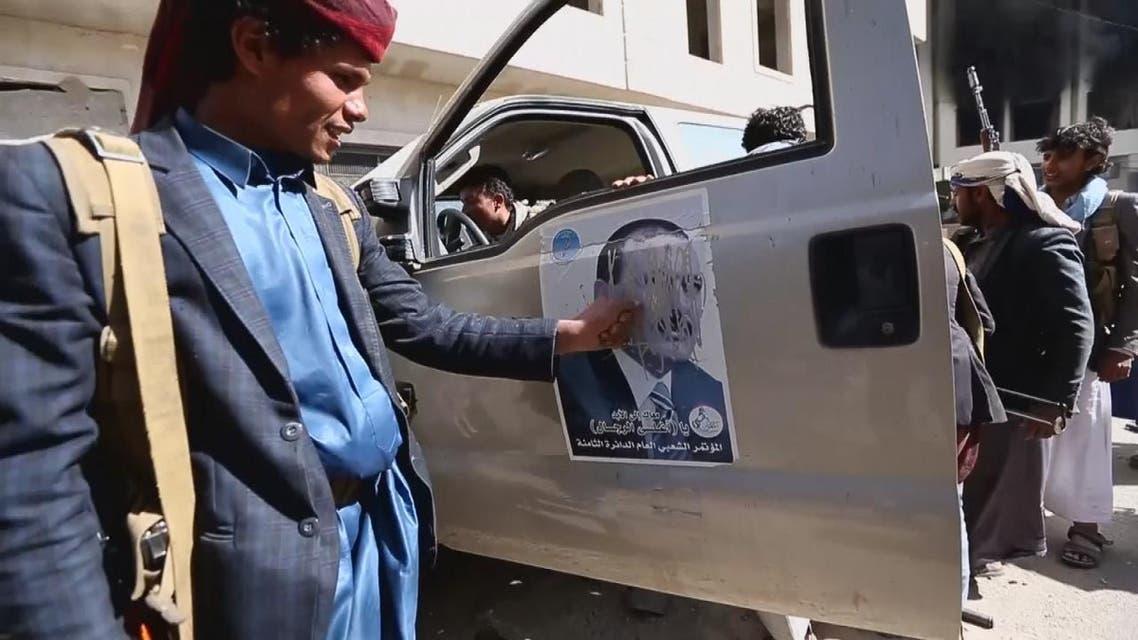 THUMBNAIL_ جرائم مليشيات الحوثي بعد اغتيالها صالح
