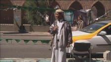 """یمن میں """" پیپلز کانگریس"""" کے خلاف حوثیوں کی انتقامی کارروائیوں کی مذمّت"""