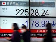 الأسهم اليابانية تتكبد أكبر خسارة في أكثر من 8 أشهر