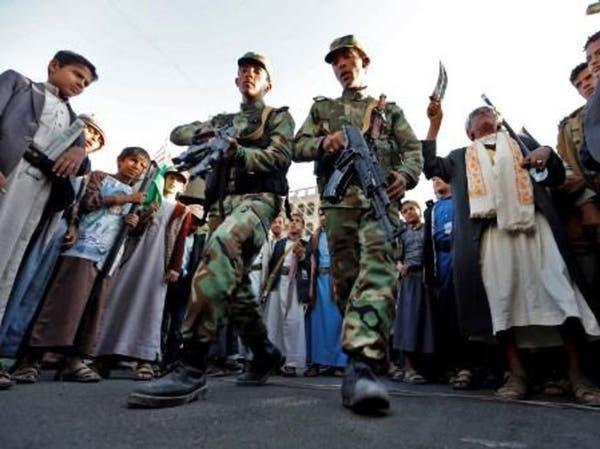 رسالة لمجلس الأمن حول خروقات الحوثي لاتفاق الحديدة