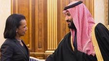 سابق امریکی وزیرخارجہ کونڈا لیزا رائس کی سعودی قیادت سےملاقات