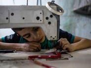تركيا تطلب من منظمة التجارة مساعدة اللاجئين السوريين