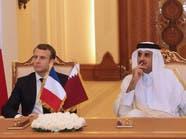 فرنسا: قررنا وقطر توقيع خطاب نوايا الحرب على الإرهاب