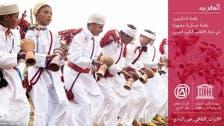 تعرف على الرقصة الأمازيغية التي دخلت قائمة اليونسكو