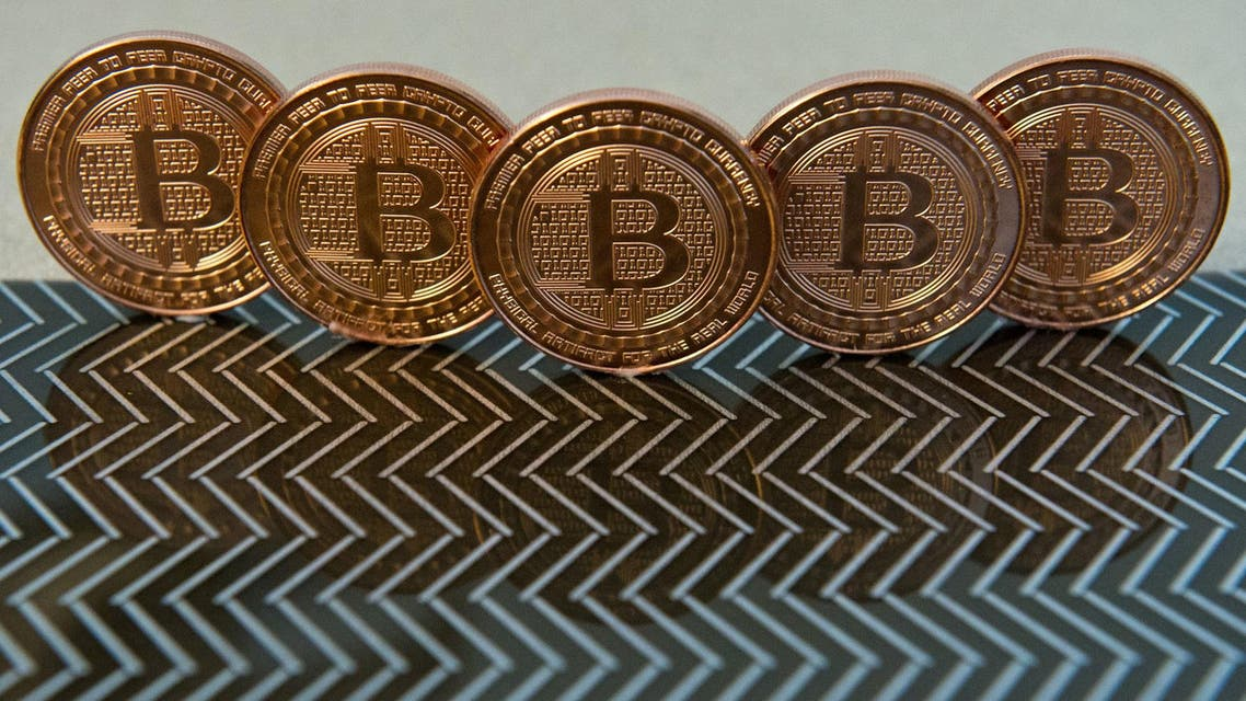 The price of bitcoin has surged to about $14,125.74. (AFP)
