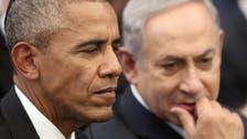 أميركا وإسرائيل.. تاريخ محفوف بالعلاقات المتأرجحة
