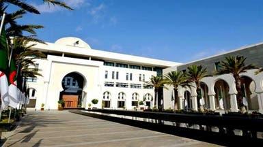 الخارجية الجزائرية تنفي حجز جوازات دبلوماسية لكبار المسؤولين