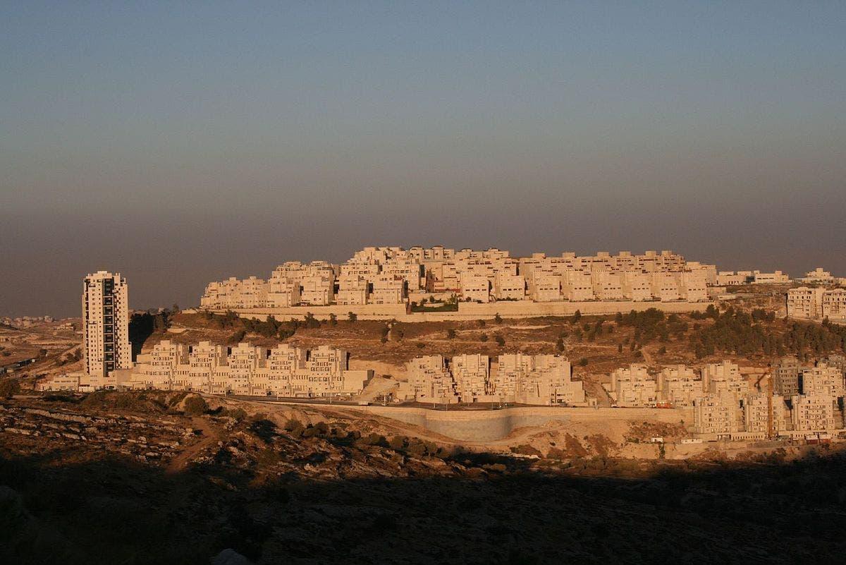 مستوطنة هارحوما