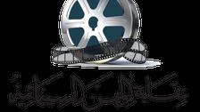 نقابة السينمائيين المصريين ترد على قرار ترمب