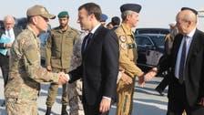 Macron in Qatar to discuss terror financing