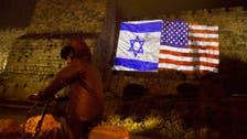 امریکا یواین انسانی حقوق کونسل کی اسرائیل پر'غیرمتناسب نظرِکرم' کی مخالفت کرے گا