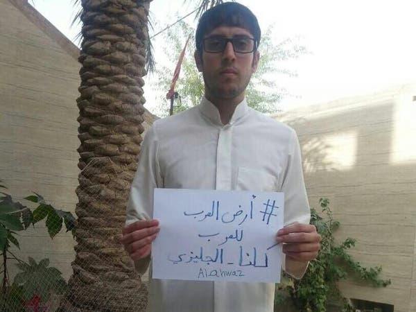 إيران.. حملة أهوازية تضامناً مع المزارعات المعتقلات
