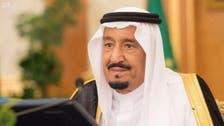 اقتصادی چیلنجوں کا سامنا، سعودی عرب کا سوڈان کے ساتھ اظہار یک جہتی