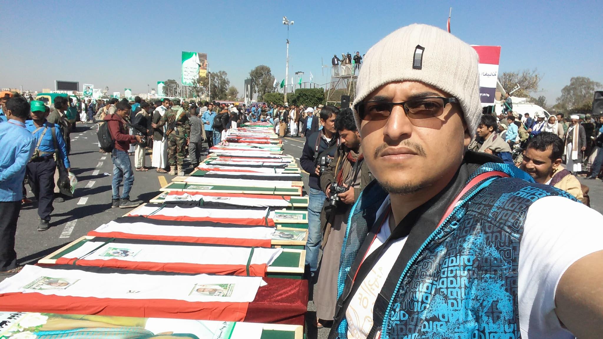 تشییع جنازه کشتهشدگان حوثی