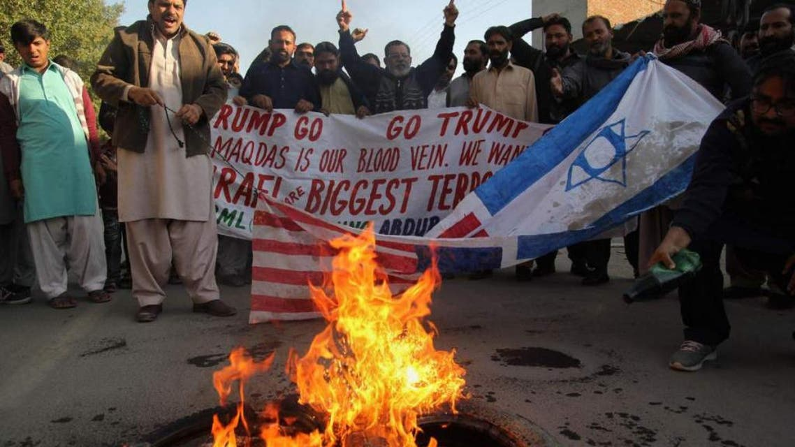 protest aganist israel and USA