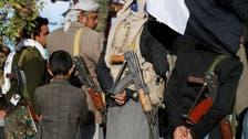 Identity of Ali Abdullah Saleh's killer revealed as new details emerge