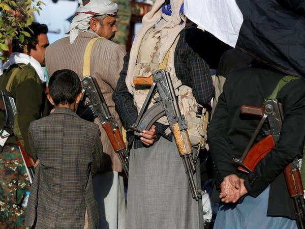 ميليشيا الحوثي تفرض التجنيد الإجباري بقوة السلاح