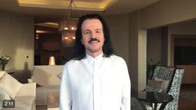 ياني في ختام جولته بالسعودية: بلد عظيم.. سأعود مجدداً