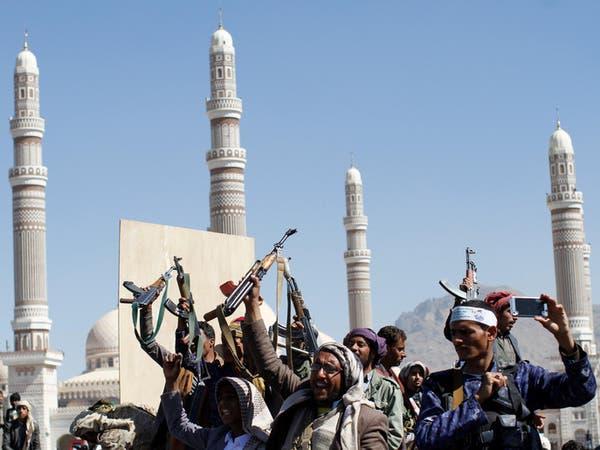 البيت الأبيض: الحوثيون وإيران يهددان المنطقة