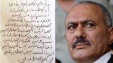 ہلاکت سے ایک روز قبل صالح کے ہاتھ سے تحریر کردہ وصیت