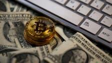 Bitcoin craze hits Iran as US sanctions squeeze weak economy