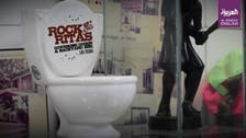 WATCH: India's toilet museum tells tales of colonial rivalry