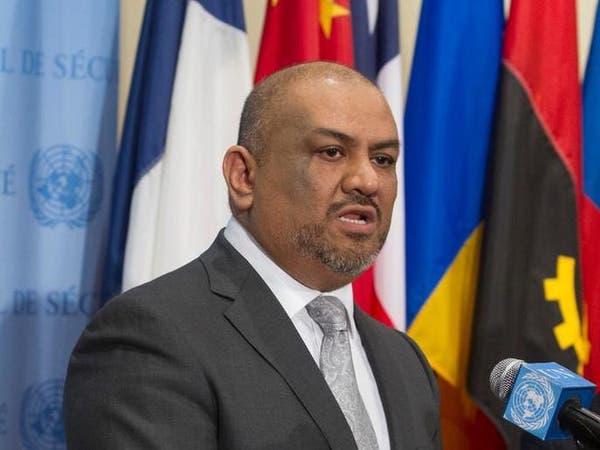 اليماني: مستعدون لضمان مشاركة الحوثي بالعملية السياسية