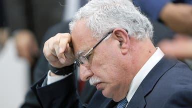 وزير خارجية فلسطين: لن نجري اتصالات رسمية مع الأميركيين
