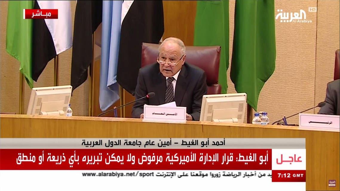 Secretary-General of the Arab League Ahmed Aboul Gheit speaks at the emergency meeting on Jerusalem. (Al Arabiya)